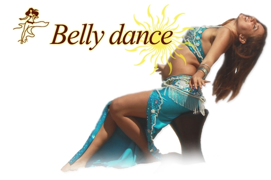 Весенний набор Belly dance!